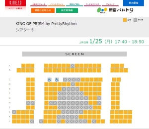 prad 6 25th january screenings reservations 4