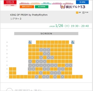 prad 6 25th january screenings reservations 7