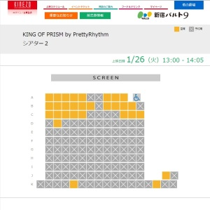 prad 6 25th january screenings reservations 9