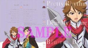 prad2 bdbox 2 special cover shou