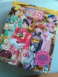 prad2 official karuta game