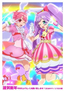 prad5 cg director happy new year laala the murderer komugi chan remake