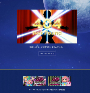 prad6 site 404 not found