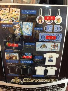prad6 sold out goods some theater