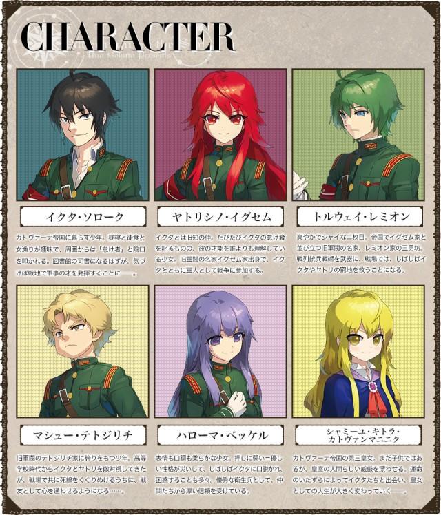 Tenkyou no Alderamin anime characters prad3 looks like beru