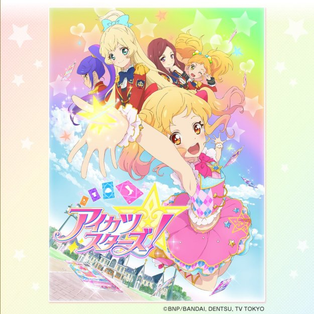 aikatsu stars! key visual 1