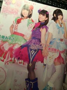 prad5 aroma mikan fuwari seiyuu cosplay