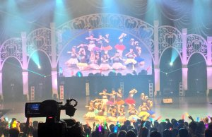 prad5 iris wake up girls wug valentine 14th february 2016 live
