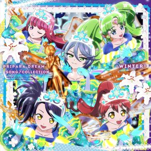 prad5 pripara dream song collection dx winter