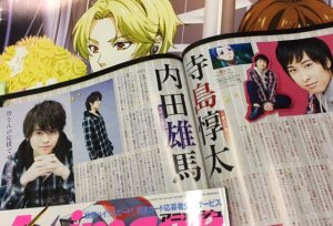 Animage March 2016 released 10th February 2016 prad6 terashima junta uchida yuuma interviews