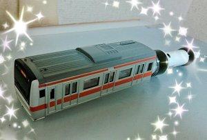 prad Hiro x Kouji Glowstick Train 1