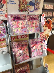 prad machida tower record febuary 2016 new cardboards recolor of the heroines final dresses 4