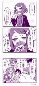 prad3 prism restaurant manga omumogu 2