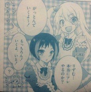 prad4 manga ito rizumu kouji hibiki duo fun fun heart dive 1