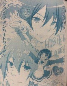 prad4 manga ito rizumu kouji hibiki duo fun fun heart dive 2