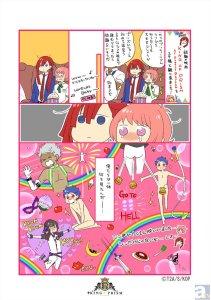 prad6 Asada Nikki impressions manga 1