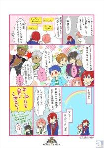 prad6 Asada Nikki impressions manga 2