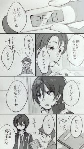 prad6 If Shin and Taiga were in the same class manga 1