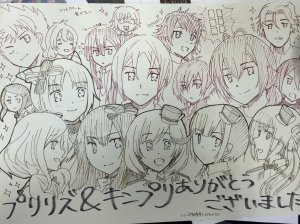 prad6 illustration by sapporo fan to director valentine screening event