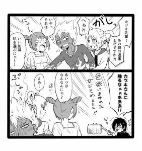 prad6 kazuki ann wakana taiga figthing manga hk_couji_pri