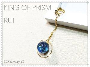 prad6 louis earring 3kawaya3
