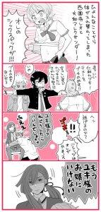 prad6 manga Asada Nikki leo alec swap