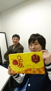 prad6 march 9 event honey sweets director terashima junta