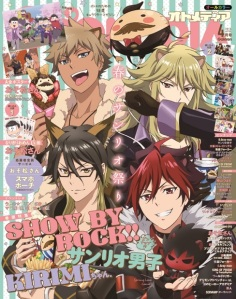 prad6 Otomedia April 2016 issue releasing 10th March 2016 otr poster