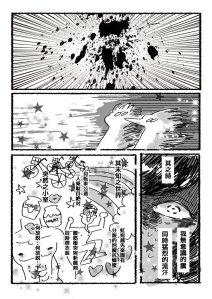 prad6 reaction manga hanakuso_haco 2