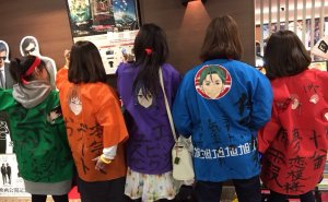 prad6 screening event in umeda february fans character jackets cyacyakooo 2