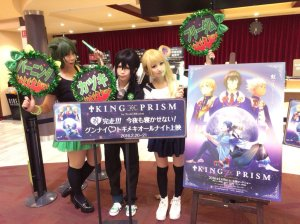 prad6 screening event wakana taiga ann cosplay