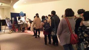 prad6 shin louis screening event bday kawasaki queuing to write