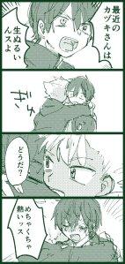 prad6 taiga kazuki manga aippp22