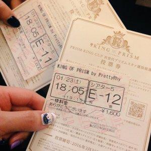 prad6 Yamazaki Moe former singing Yurika kinpri tickets