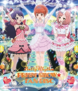 Pretty Rhythm Prism Show ☆ Fan Disc cover