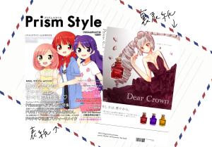 prad doujin fashion magazine sold at prism jump 2015 tokoroten_nata