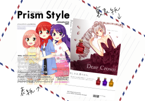 prad doujin fashion magazine sold at prism jump 2015 tokoroten_nata
