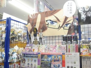prad PR corner at the Animate shop in Yamagata, March 16 2016