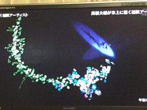 prad Takahashi Daisuke prism show 1