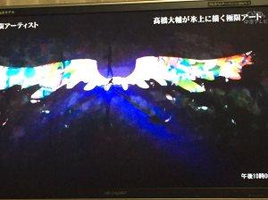 prad Takahashi Daisuke prism show 2