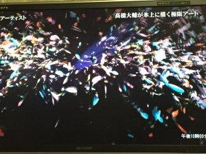 prad Takahashi Daisuke prism show 3