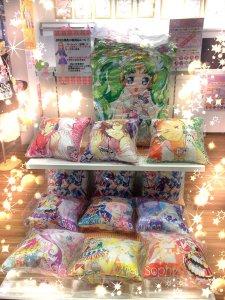 prad5 prad6 cushion goods 1