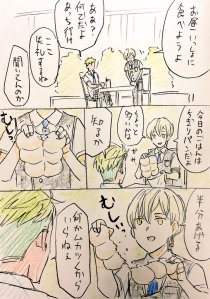 prad6 alex louis 6 pack bread fun comic marokuri5