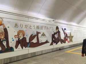 prad6 bd ost release ad umeda station 2