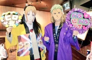 prad6 Fans at a screening event on March 10 at Hakata