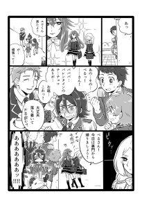 prad6 yuu shin minato leo otoha beru white day manga hk_couji_pri