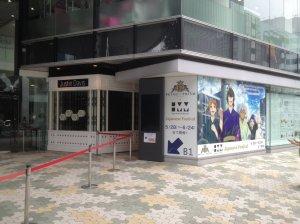 prad6 Kinpri x HMM Laforet Harajuku Japanese Festival that started on May 28 entrance uruoisan