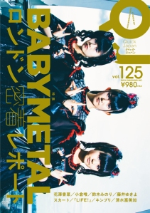 prad6 Quick Japan vol 125 release 23 April also has an interview of PR director cover