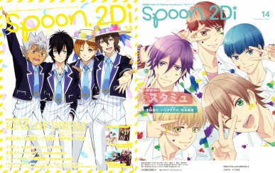 prad6 spoon.2DI vol.14 release on 31 May starmyu back cover