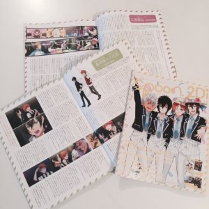 prad6 spoon.2DI vol.14 release on 31 May Yashiro TakuKakeru and Hatanaka TasakuTaiga